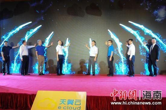 http://www.syy.hi.cn/?id=98 海南云资讯