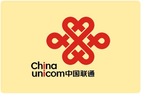 海南联通云计算核心伙伴